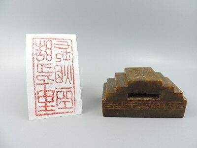Hand-carved Big Antique Chinese Signet Set Stone Seal Chop Stamp Seal  K