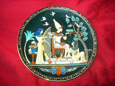 "Legend Of Tutankhamun Collector's Plate ""banquet In The Royal Gardens"" - 1991"