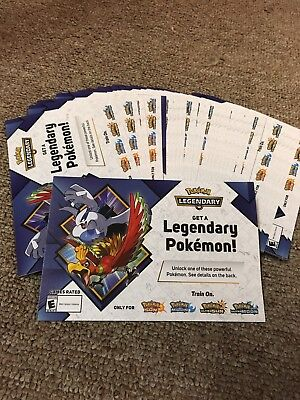 Pokemon Legendary LUGIA or HO-OH Ultra Sun & Moon ONLY Code GameStop Event