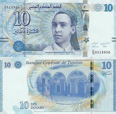 Tunisia 10 Dinars (20.3.2013) - Poet/Arches in Tunis/p96 UNC