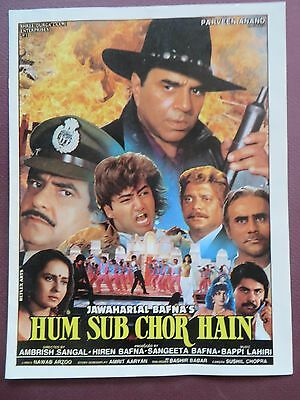 Press Book Indian Movie Promotional Song Pictorial Hum Sab Chor Hain 1995