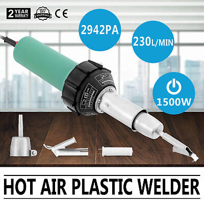 1500W Hot Air Torch Plastic Welding Gun/Welder Hot Air Gun 2pcs Speed Nozzle