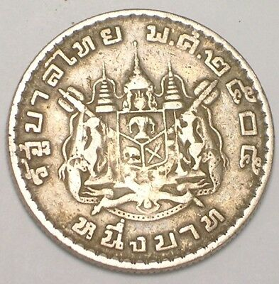1962 Thailand Thai One 1 Baht Elephants in Coat of Arms Coin F