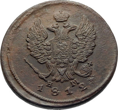 1812 RUSSIA CZAR EMPEROR ALEXANDER I Original Antique Genuine 2Kopek Coin i75307
