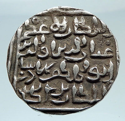 1320-1324 INDIA Princely States BENGAL SULTANATE Old Silver Tanka Coin i75310