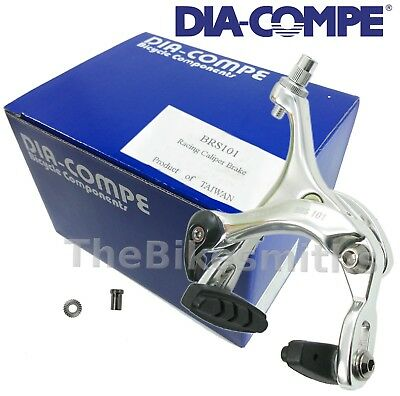 Dia Compe BRS101 Cartridge Side Pull Brake Dual Pivot Rear Pearl White