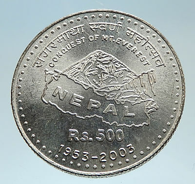 2003 NEPAL Mount Everest Conquest Genuine Silver 500 Rupees Nepalese Coin i75327