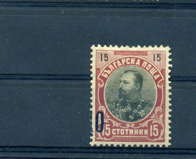 BULGARIA 1903-1909 Mi 65b OG HINGED, ERROR DISPLACED OVERPRINT, EXPERT, RRR