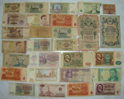 World banknotes 28 pieces. Miscellaneous banknote status.  #б103
