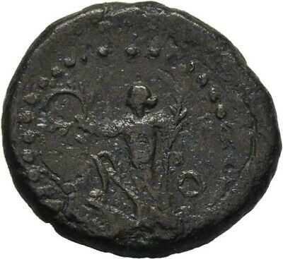Lanz Islands Caria Rhodos Helios Nike Wreath Palm Bronze Rare Roman §kkm1143
