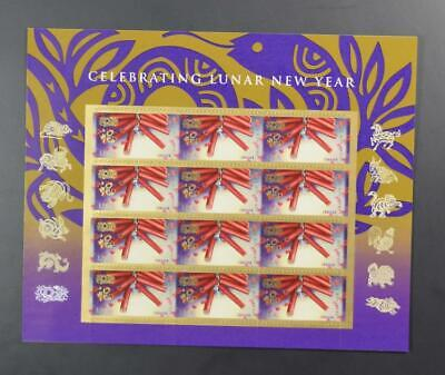 Us Scott 4726 Pane Of 12 Lunar New Year Forever Stamps Mnh