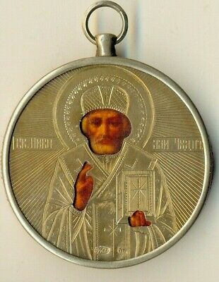 Russian  Imperial Antique travel  Icon sterling silver (#1945)