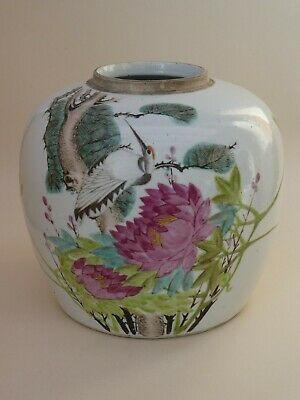 Fine Antique Chinese Porcelain Famille Rose Bird Calligraphy Jar Signed Qing Era