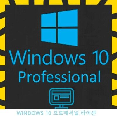 Instant Win 10 Professional Pro Key 32 / 64Bit Activation Code License Key