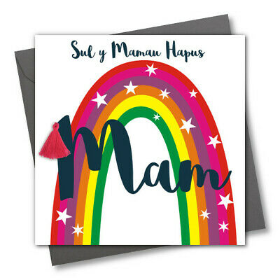Welsh Mother/'s Day Card Sul y Mamau Hapus Pineapple embellished with pompoms