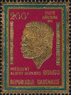 Timbre OR Personnages Gabon PA103 ** (35050)