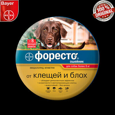 Bayer Foresto Seresto Flea and Tick Collar for Large Dogs over 8kg (18 lbs)
