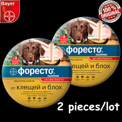 Bayer Seresto/Foresto Flea Tick Collar For Large Dog over 18lbs / 8 kg   2 pack