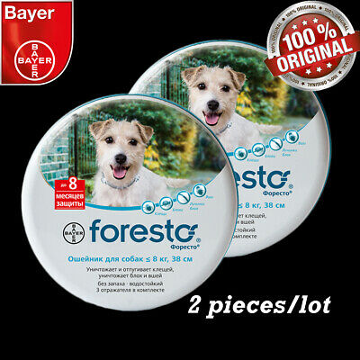 Bayer Foresto Seresto Flea Tick Collar for Small Dogs less 8kg(18 lbs) 2 pack