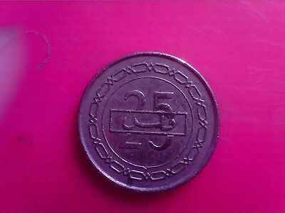 Bahrain  25    Fils  1992    1412     Feb09