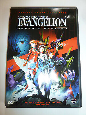 Neon Genesis Evangelion Movie: Death & Rebirth DVD classic mecha anime epilogue