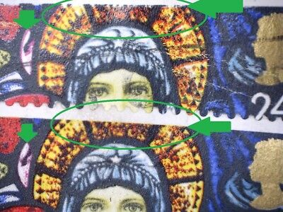 2 GB ERROR/VARIETY USED 24p SG1635 XMAS 1992 MADONNA&CHILD STAMPS RED SHIFT LOW