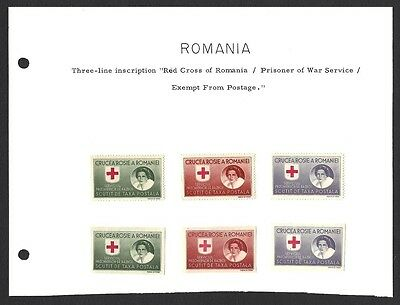 Romania WW2 Red Cross Romania Prisoner of War issue perf & imperf (6)