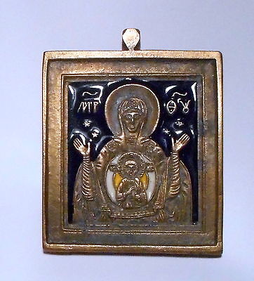 "Rare Antique Easter Orthodox ""Holy Mother & Child"" Christian Bronze Icon"
