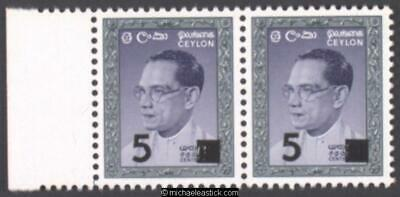 "1965 Ceylon 5c surcharge, SG 510 variety left stamp bulge in""5"" MUH"