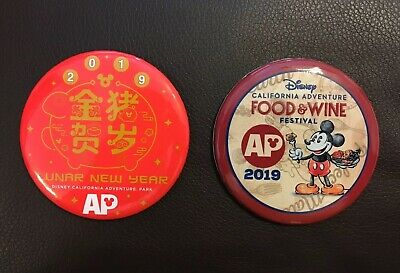 Disney AP Chinese Lunar New Year 2019 Year Of The Pig Exclusive Button Set of 2!