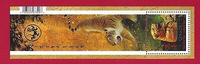 2010  Canada  $1.70  # 2349 SS    YEAR OF THE TIGER    VF NH   Post Office Fresh