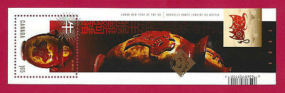 Canada   # 2297a  SS  Overprint    YEAR OF THE OX      2009    Post Office Fresh