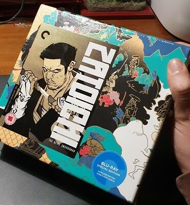 Zatoichi NEW Blu-ray collection 25 films Criterion UK Limited Edition