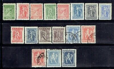 Greece, MLH & Used Stamps 1911-21, Lot No. 34