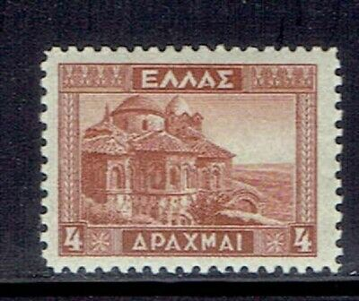Greece, MLH Stamps 1935, Lot No. 43