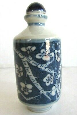 Vintage Antique Chinese Porcelain Snuff Bottle - Cherry Blossoms - Signed