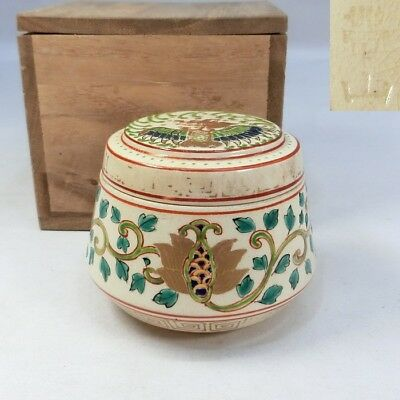 D048: Japanese tea container of old KIYOMIZU pottery by great Yohei Taizan.