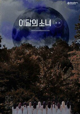 Monthly Girl-[XX]Mini Repackage Limited 2 SET CD+Poster+Booklet+PhotoCard Loona