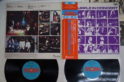DEEP PURPLE IN CONCERT TRASH TRSH-3001,2 Japan VINYL 2LP