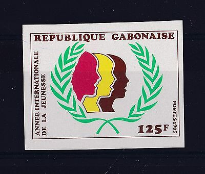 GABON N° 580 New NOT SERRATED / Imperfect