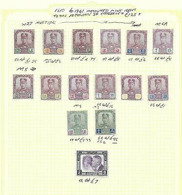 Johore Malaya Stamp Collection 1910 to 1941 mm issues inc $3 . SG Cat: £125+