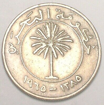 1965 Bahrain Bahrani 100 Fils Palm Tree Coin VF