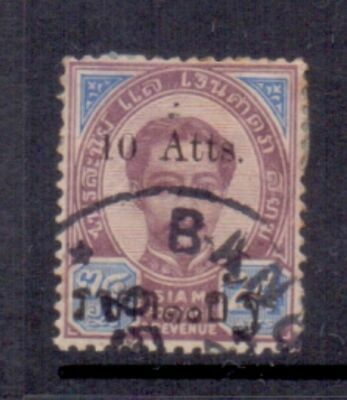 Thailand  1895  Surcharge 10 Att, used.
