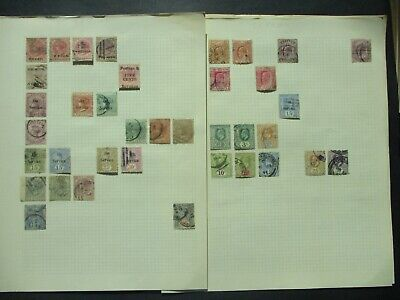ESTATE: Ceylon Collection on Pages - Must Have!! Great Value (P944)