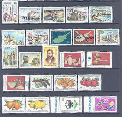 Turkish Cyprus Selection Of Sets Very Fine Mnh
