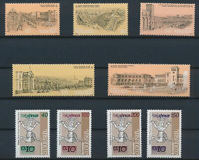 LJ75124 Armenia art historical buildings fine lot MNH