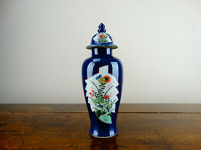 Antique Chinese Porcelain Vase in Powder Blue Famille Verte 18th Century Kangxi