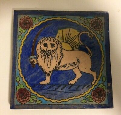 Old Persian Islamic Pottery Tile Hand Painted