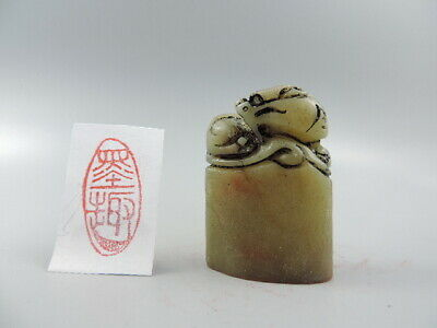 Rare Ancient Hand-carved Chinese Shoushan Stone Seal Chop Stamp Seal Signet D
