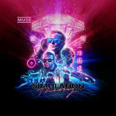 Muse - 2 Premium bundle tickets w/early acces floor - Quebec 2019/03/31